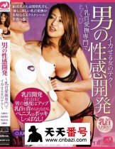 MGMP-010